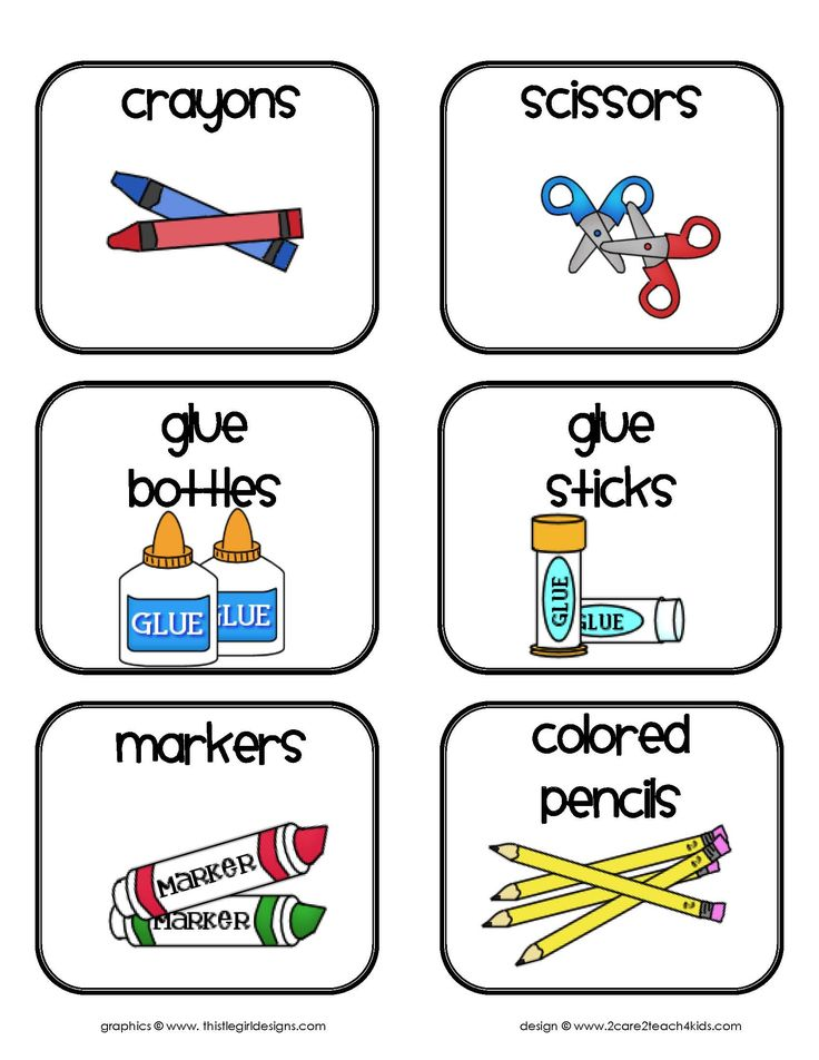Preschool Manipulative Labels
