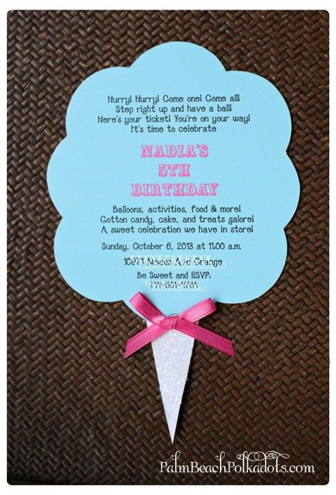 Cotton Candy Carnival Birthday Invitation By