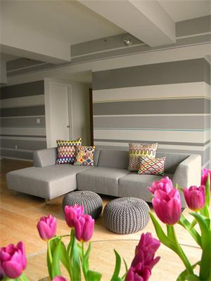 25 Best Ideas About Painting Horizontal Stripes On