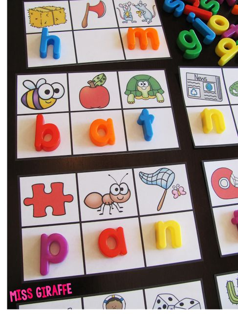 Secret CVC words where kids figure out the initial sounds of each picture to figure out the secret wor