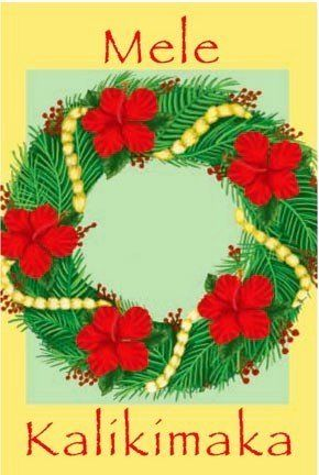 29 Best Images About Hawaiian Christmas Ornaments Amp Cards