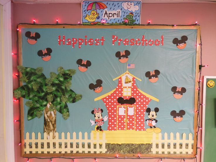 17 Best Images About Bulletin Boards-Preschool On