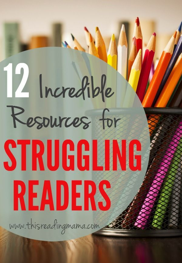 12 Incredible Resources for Struggling Readers – This Reading Mama