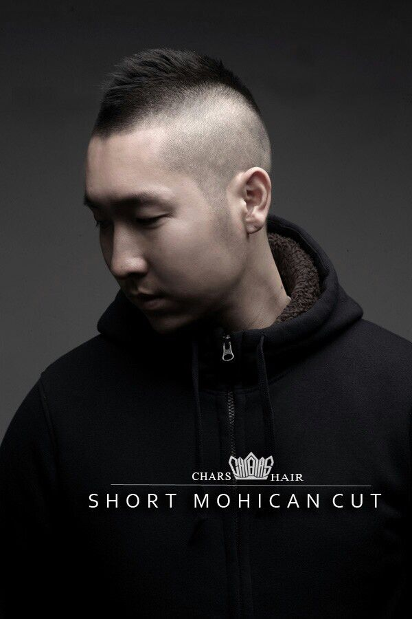 Short Mohican Cut