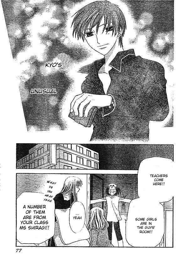 Kyo's smile again! D I should live in a manga or animè