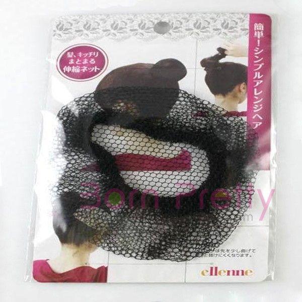115 Simple Black French Style DIY Bun Cover Hair Net