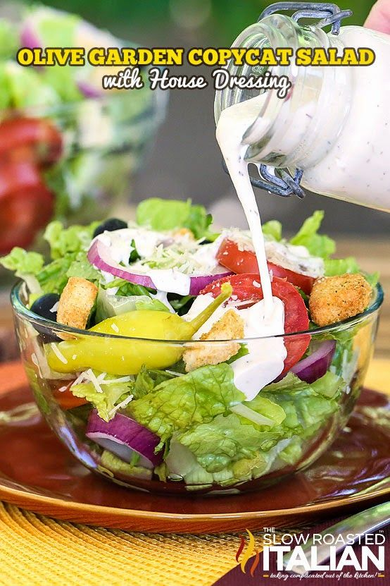 Olive Garden Copycat Salad and House Dressing Recipe