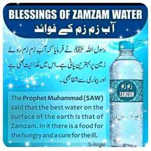 Afbeeldingsresultaat voor zamzam water