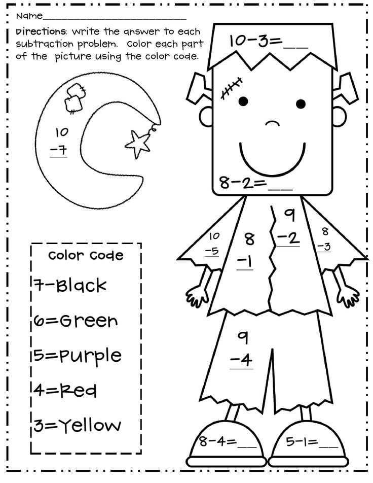 Halloween Subtraction Color by Number Frank.pdf Learning