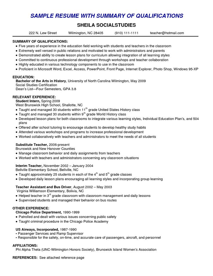 Qualifications For Resume Example http//www