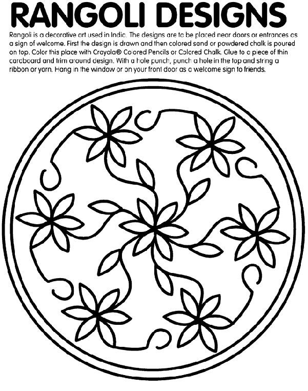 Rangoli Designs coloring pages India art projects