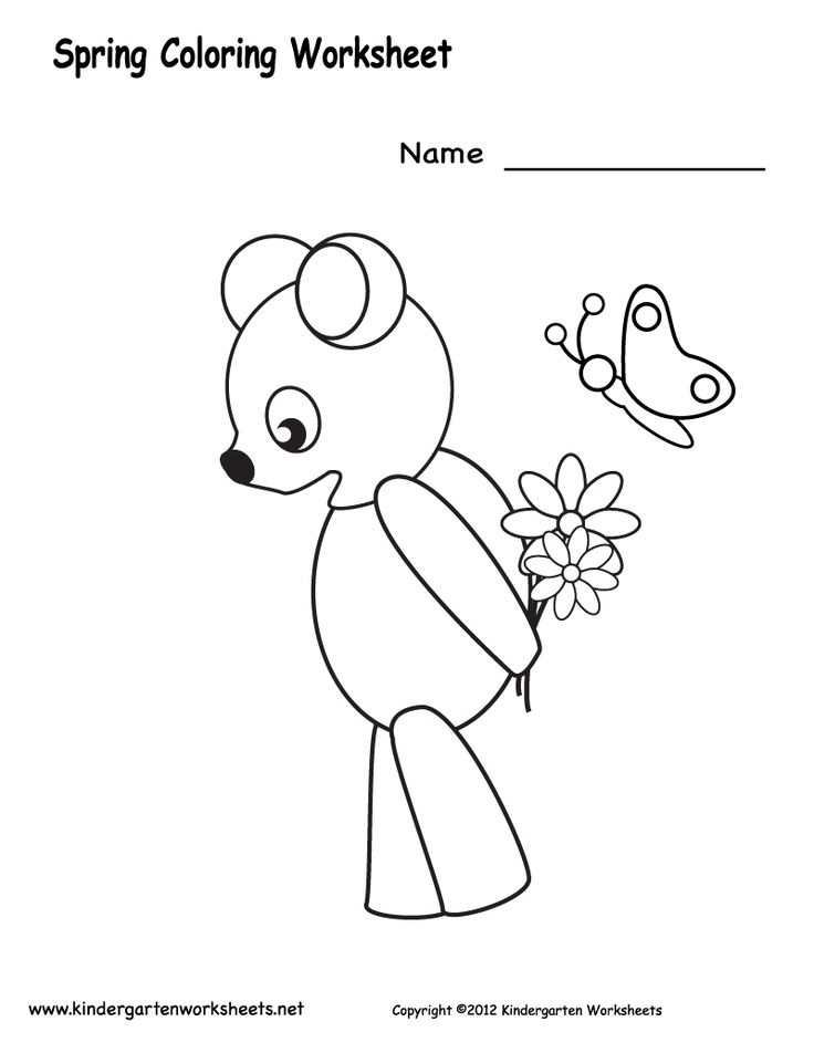 Kindergarten Spring Coloring Worksheet Printable | Spring ... | colouring worksheets for kindergarten