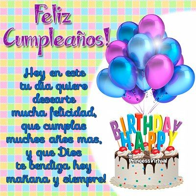 Feliz Cumpleaos A Mi Prima Mayra Happy Birthday
