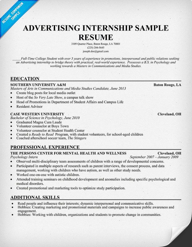 Internship Resume Examples Samples. Internship Resume Samples