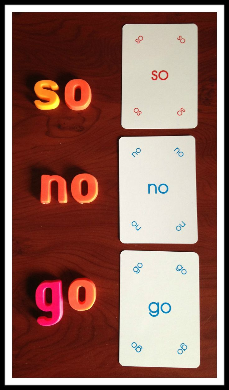 Download 27 best images about Magic 100 Sight Words on Pinterest ...