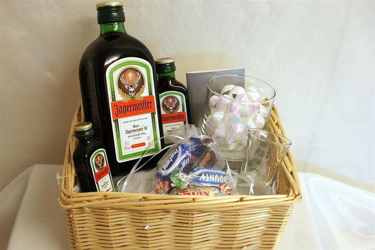 Our Brand New Jagermeister Gift Basket Makes A Great Gift