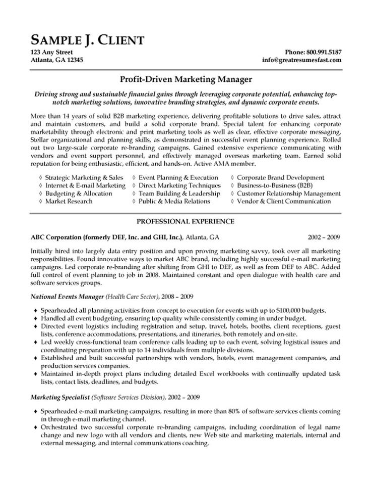 marketing job resume sample http www resumecareer info marketing