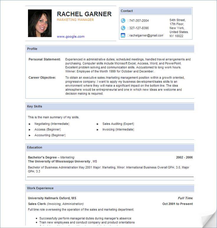 resume profile statement