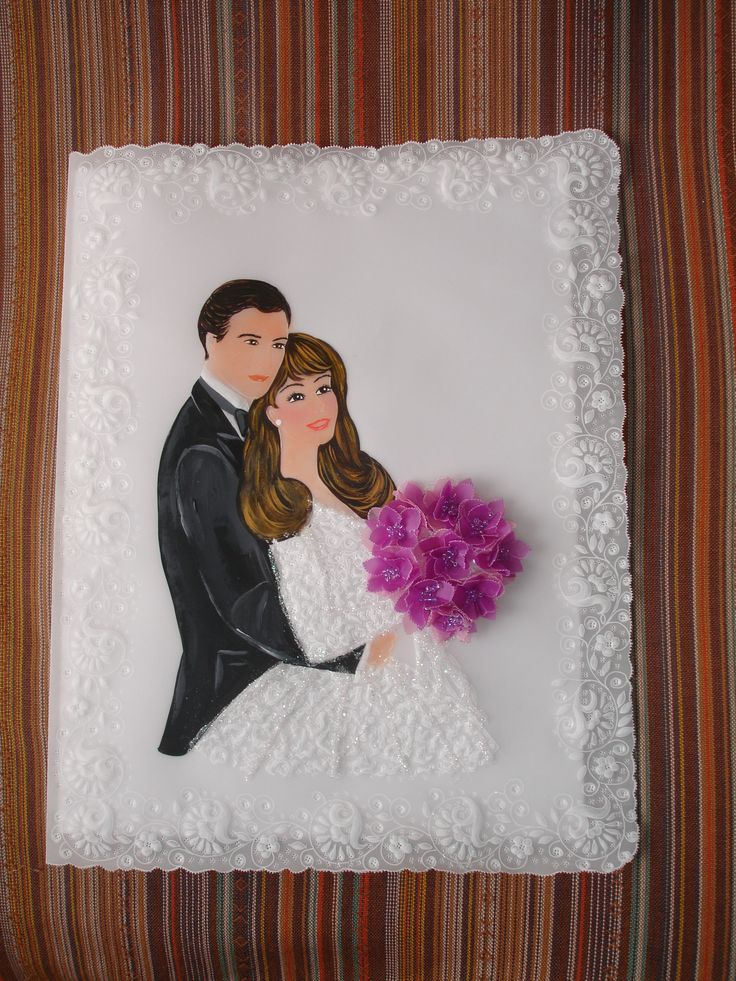 17 Best Images About PERGAMANO MARIAGE REAS On Pinterest