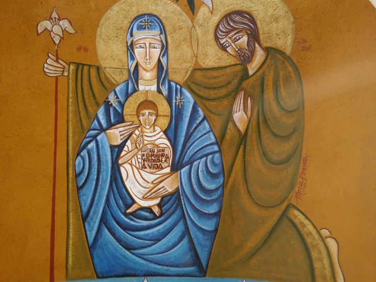 1000 Images About Cf The Holy Family On Pinterest
