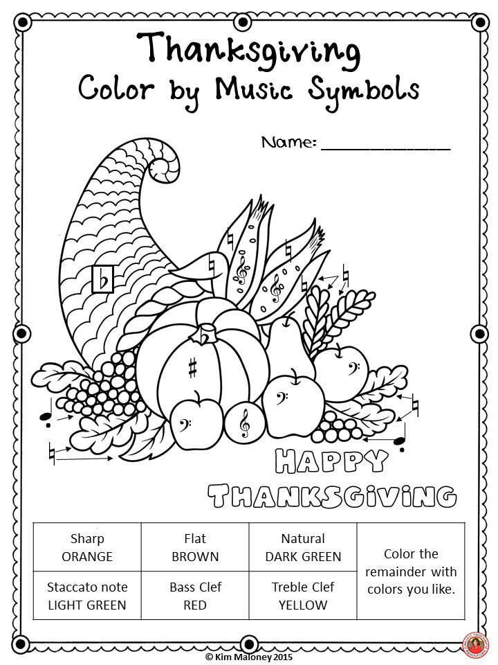 Thanksgiving Music Coloring Activities Music symbols