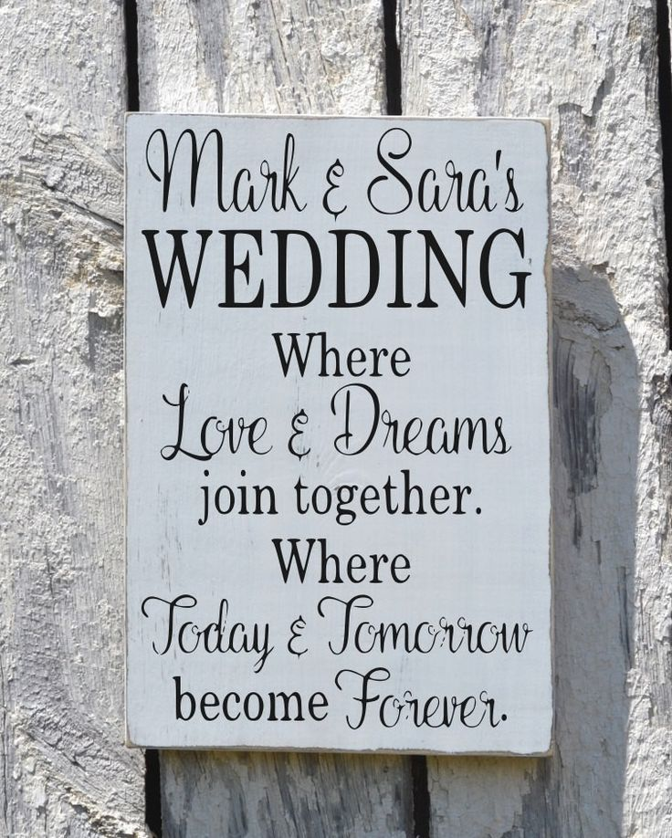 Rustic Wedding Sign Personalized Signs For