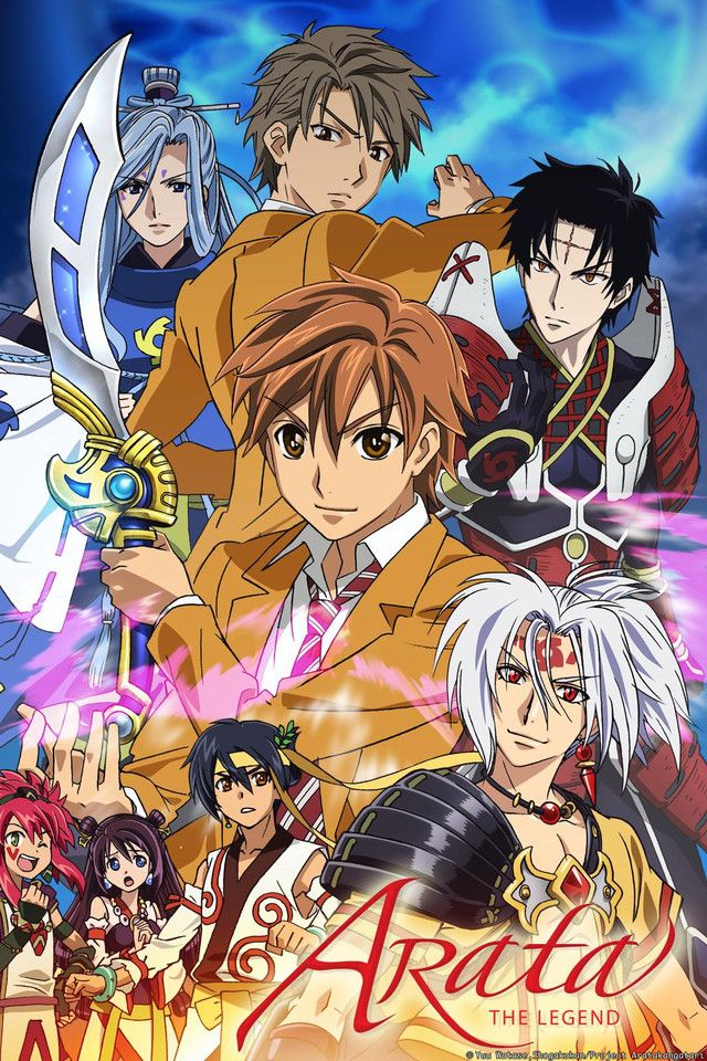 Crunchyroll Arata the Legend Full episodes streaming