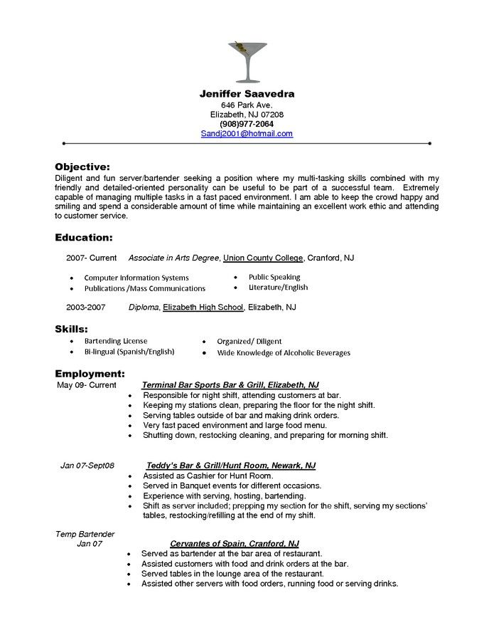 Process Server Resume Example. Resume Server Skills Template
