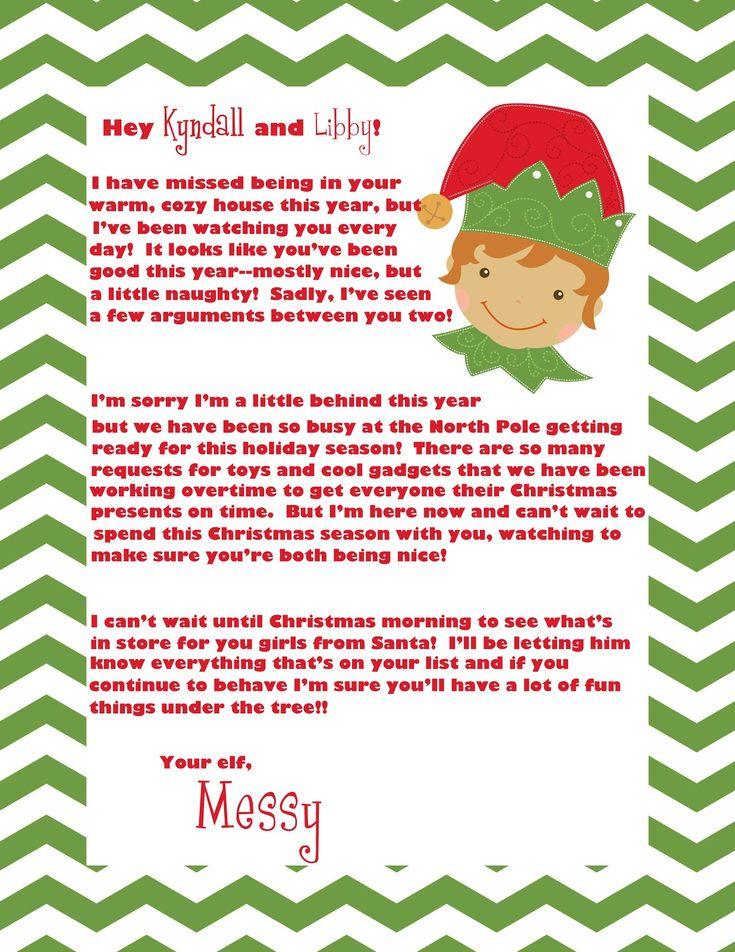 elf on the shelf letter Crazy, Beautiful Life