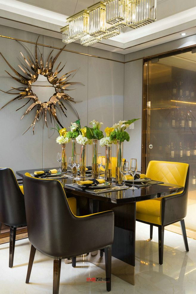 25 Best Ideas About Yellow Dining Room On Pinterest