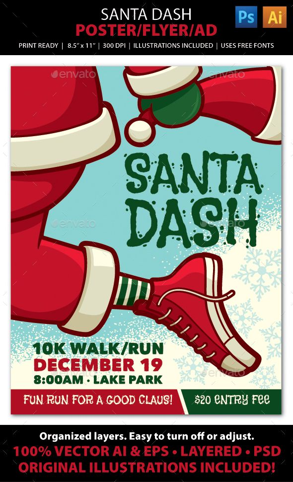 SANTA DASH CHRISTMAS WALK / RUN Event Poster, Flye Brochures