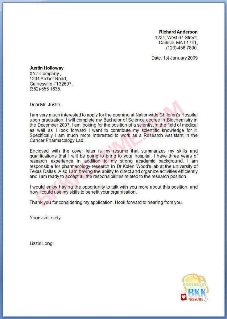 New Grad RN Cover Letter Sample