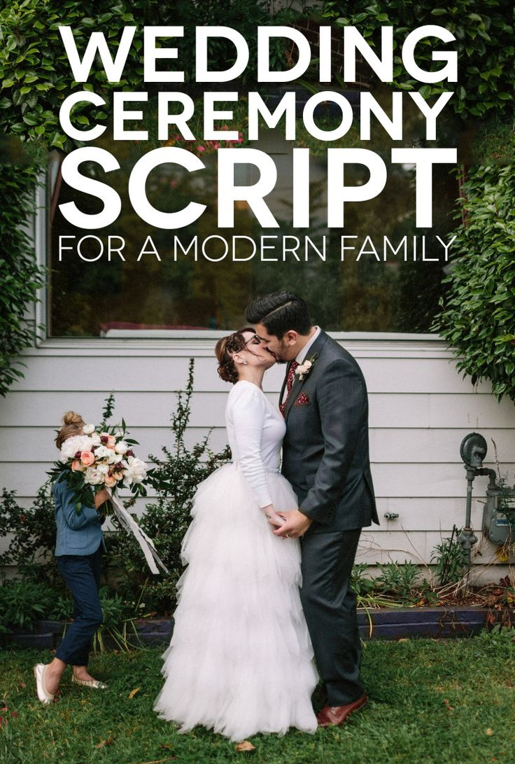 A Sample Wedding Ceremony Script for a Modern Family