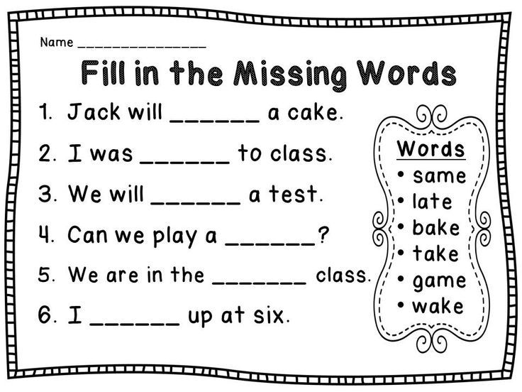 Reading Worksheets Year 1