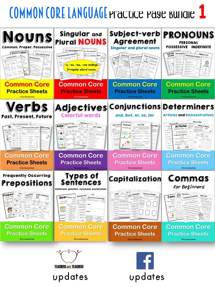 First Grade Common Core Language Arts Practice Sheets