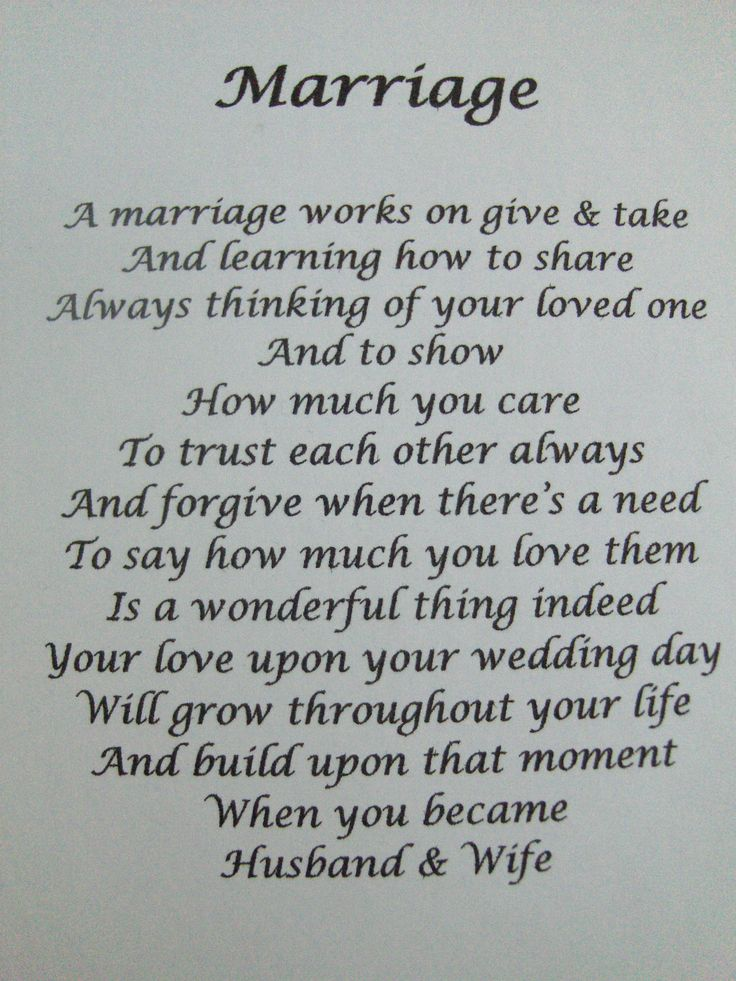 Marriage poem.... INSPIRATIONAL Pinterest Marriage poems
