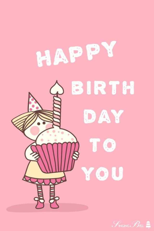 Free song download happy birthday to you happy