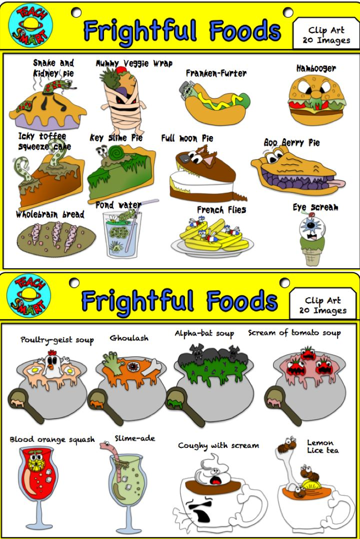 Frightful Halloween Food Clip Art The o'jays, Food items