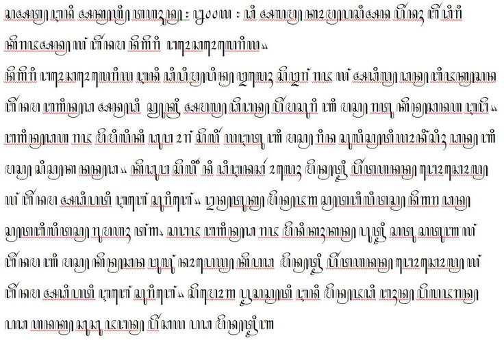 This is an example of hanacaraka the traditional writing