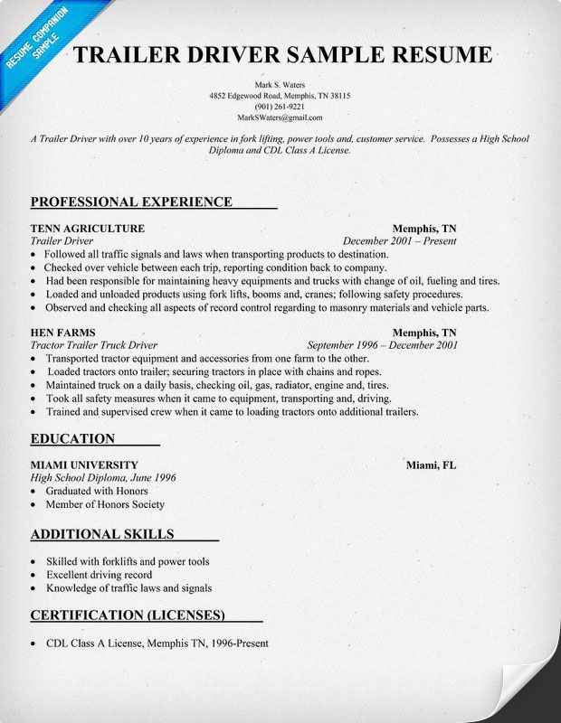 Truck Driver Resume Example. Resume Examples Trailers And Resume