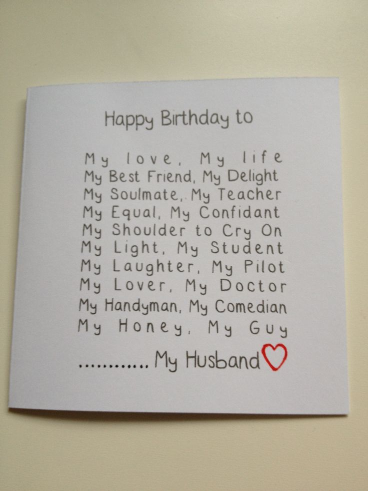 Homemade 40th Birthday Gift Ideas For Husband Messages Greetings