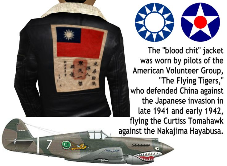 1000 Images About The AVG Flying Tigers On Pinterest