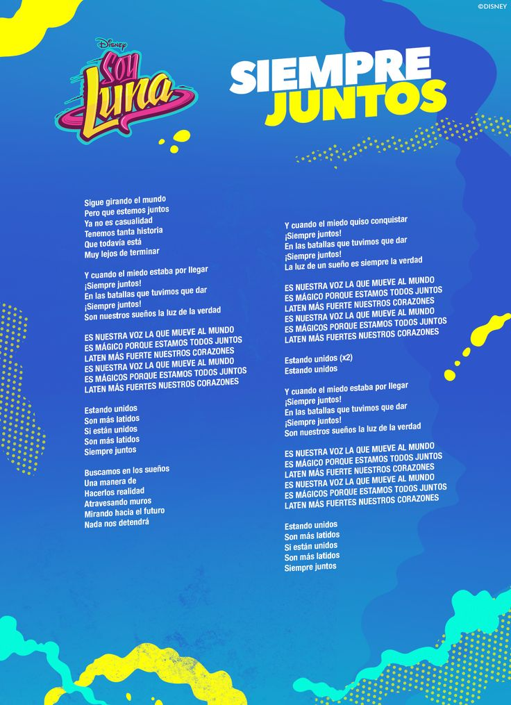 Sonic Boom Song Lyrics