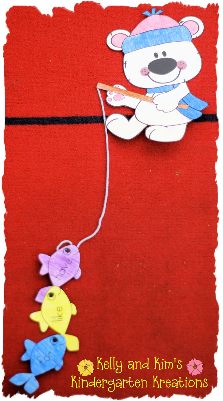 Fishing for Sight Words Craftivity FREEBIE by Kelly and