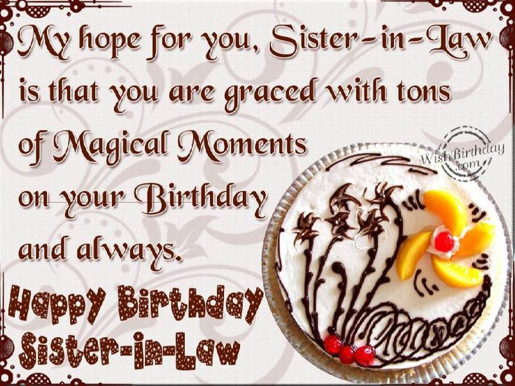 happy birthday sister in law Happy Birthday My Dear