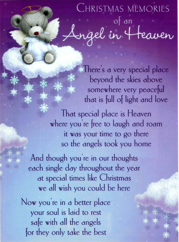 My Angel in Heaven Poem We can shed tears that you are
