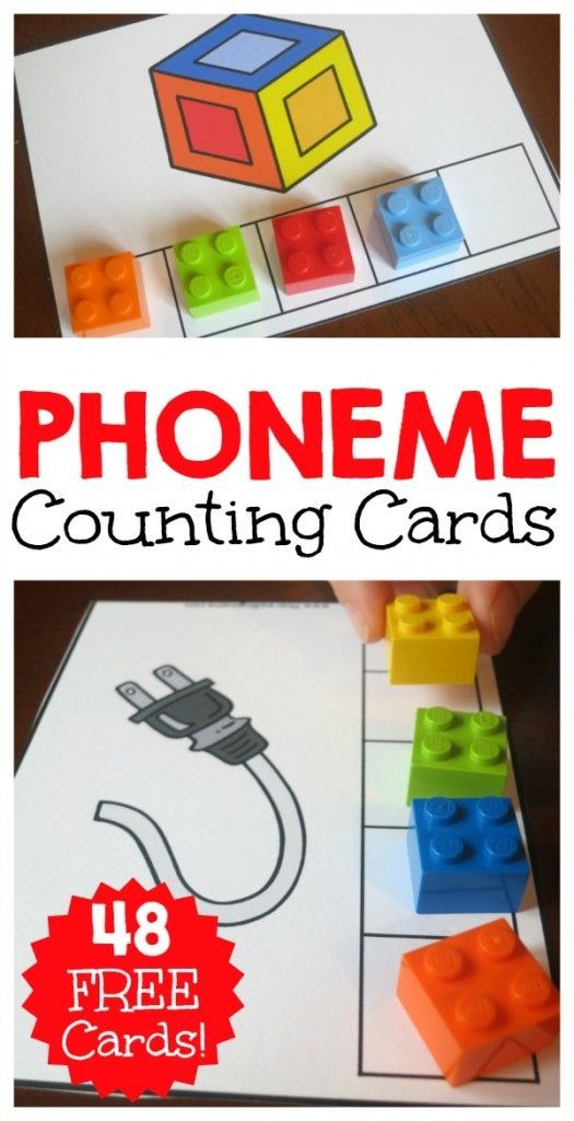 360 Best Images About Phonological Amp Phonemic Awareness