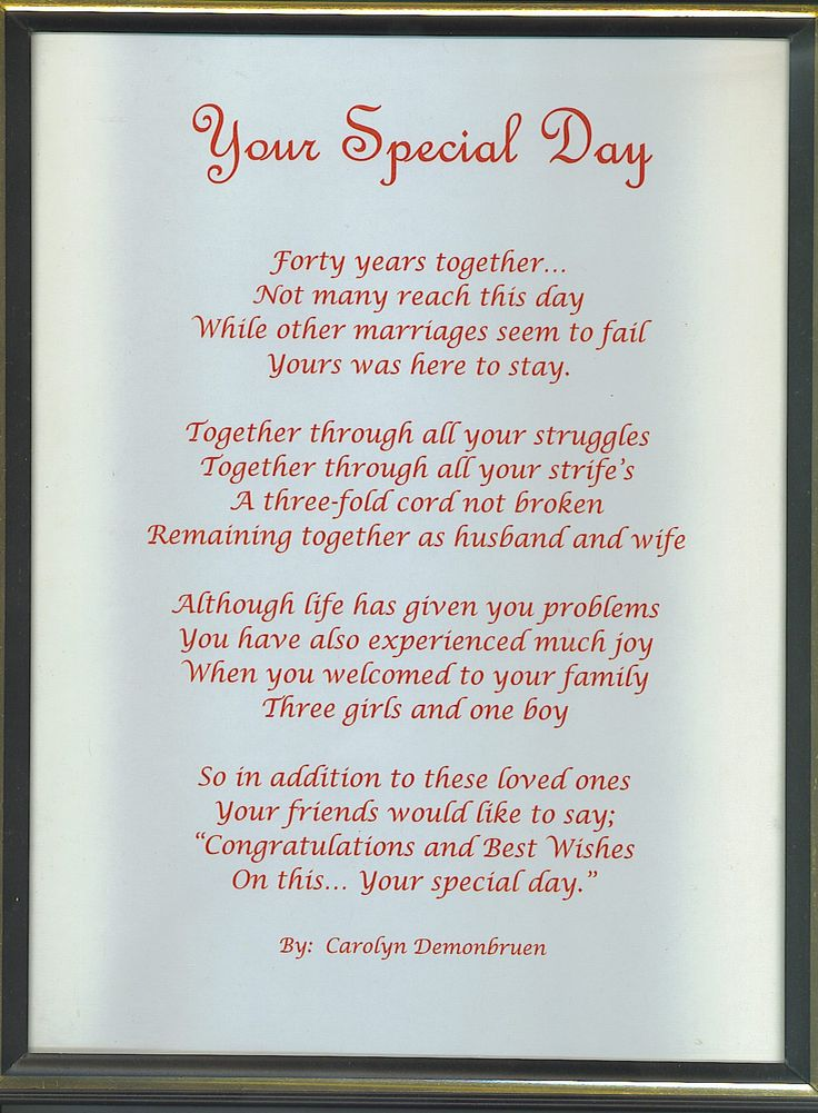 Anniversary Poems For Parents ETA If you do use this