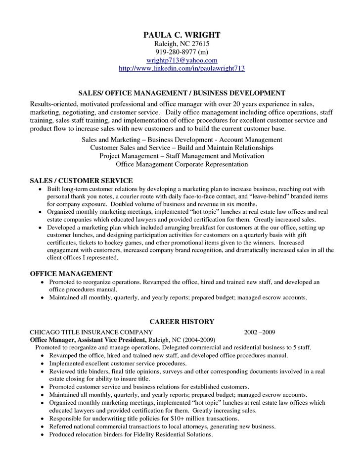Resume Profile Introductions. Profile Example On Resume Template
