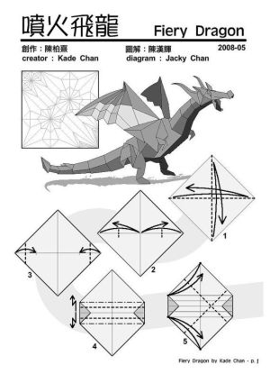 FIERY DRAGON Diagram (1 of 8) Paper Origami | Origami